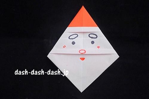 サンタクロースの折り紙(顔だけVer.)