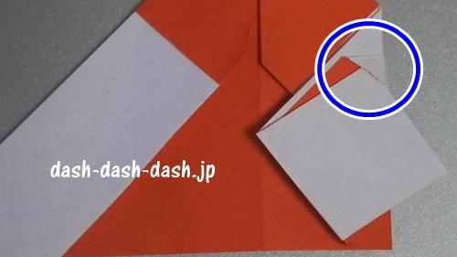 サンタの折り紙の簡単な折り方56