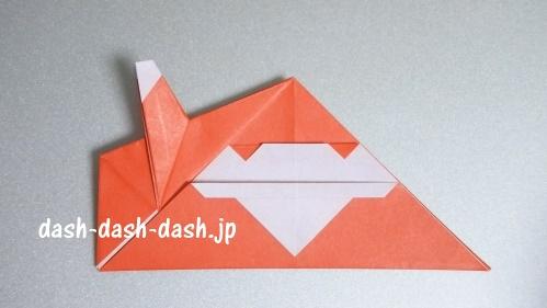 サンタの折り紙(立体)99-08