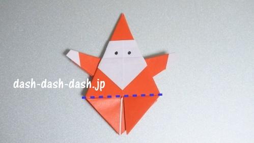 サンタの折り紙(立体)99-16