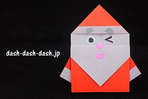 サンタの折り紙(簡単でかわいいのでおすすめの折り方)