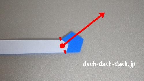 ラッキースターの折り紙の作り方038