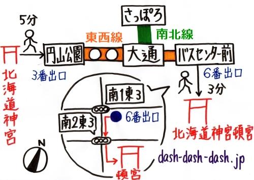 北海道神宮頓宮へのアクセス(地図)