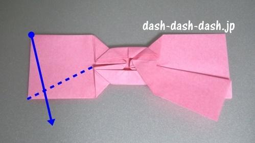 リボンの折り紙の折り方030