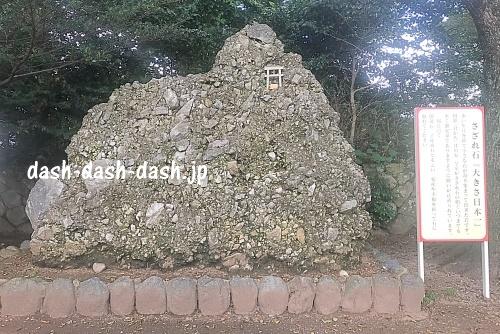 さざれ石(砥鹿神社里宮)