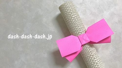 リボンの折り紙の折り方(活用方法)05
