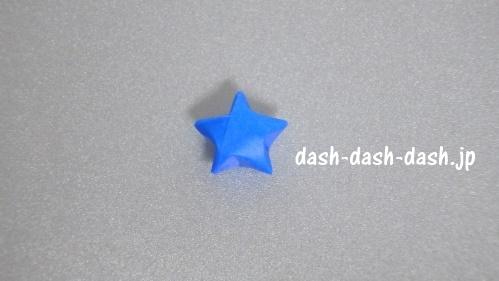 ラッキースターの折り紙の作り方047