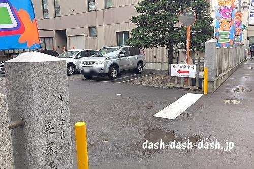北海道神宮頓宮駐車場