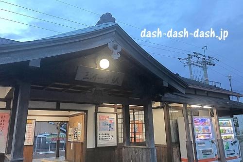砥鹿神社の最寄り駅・三河一宮駅(JR飯田線)02