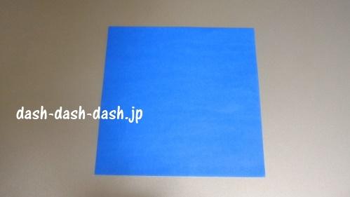 ラッキースターの折り紙の作り方029