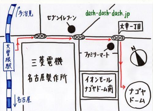 JR大曽根駅からナゴヤドームまでの徒歩ルート(地図)