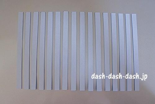 ラッキースターの折り紙の作り方030