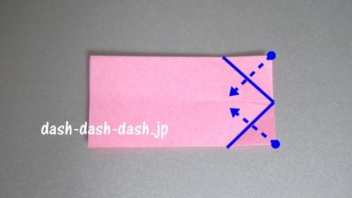 リボンの折り紙の折り方014