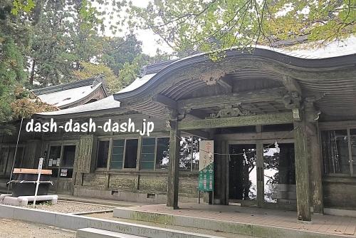 砥鹿神社奥宮の参籠所