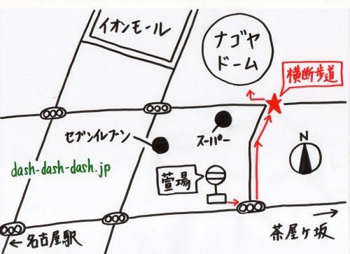 萱場バス停からナゴヤドームまでの徒歩での行き方(地図)