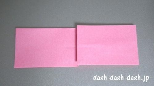 リボンの折り紙の折り方034