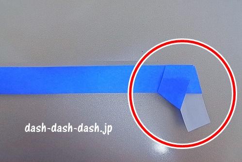 ラッキースターの折り紙の作り方034