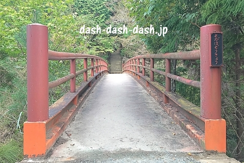 砥鹿歩道橋