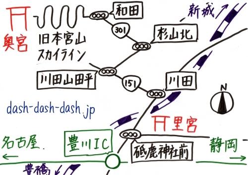 砥鹿神社奥宮への車でのアクセス(簡単な地図)