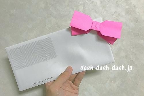 リボンの折り紙の折り方(完成図)01