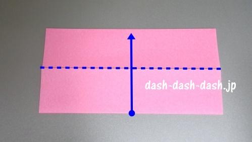 リボンの折り紙の折り方006