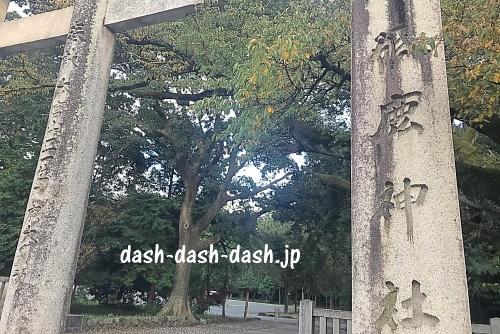 西側鳥居(砥鹿神社里宮)