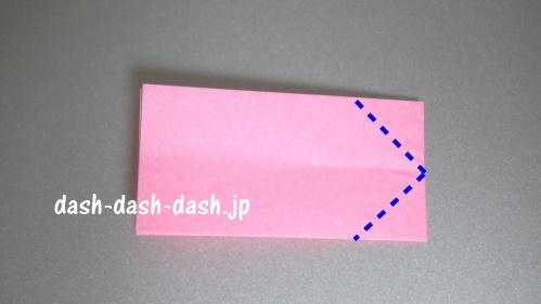 リボンの折り紙の折り方012