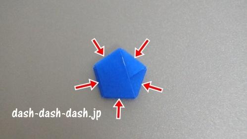 ラッキースターの折り紙の作り方045