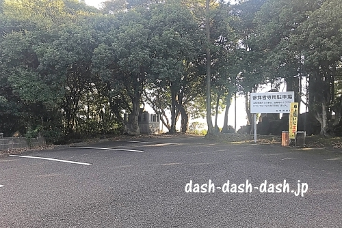 岩崎御嶽社参拝者専用駐車場