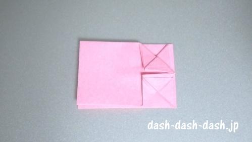 リボンの折り紙の折り方036