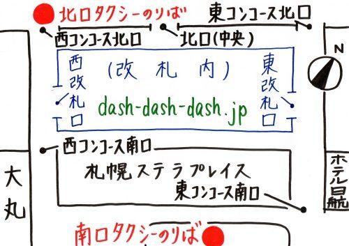 札幌駅タクシー乗り場