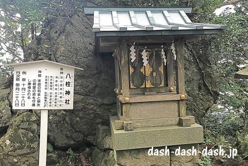 八柱神社(砥鹿神社奥宮)