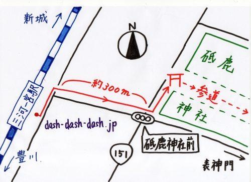 三河一宮駅から砥鹿神社へのアクセス(行き方)001