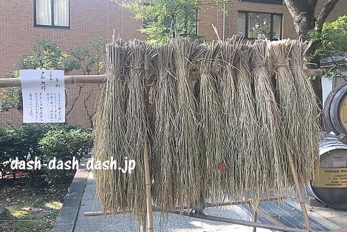 拝殿横の稲(若宮八幡社)