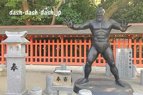 古代力士像(住吉神社パワースポット)