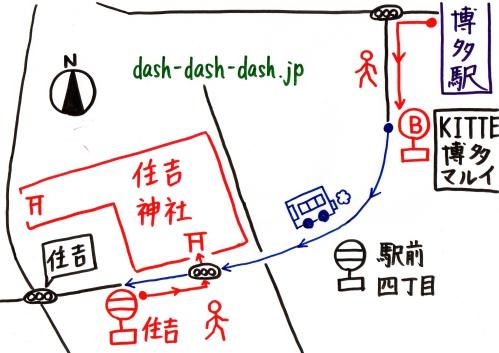 博多駅から住吉神社へのアクセス(バスでの行き方)