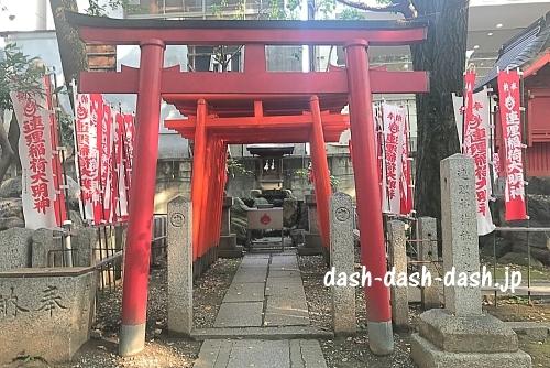 連理稲荷神社奥之院(若宮八幡社)