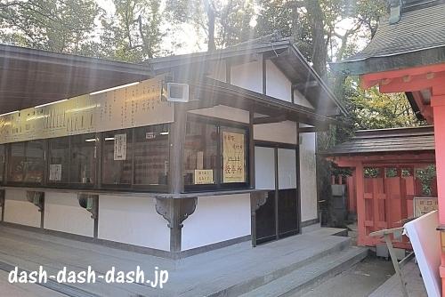 住吉神社授与所(お守り・お札)