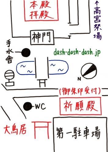 宗像大社御朱印受付場所(地図)