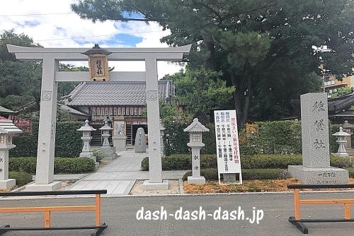 種貸社(住吉大社)