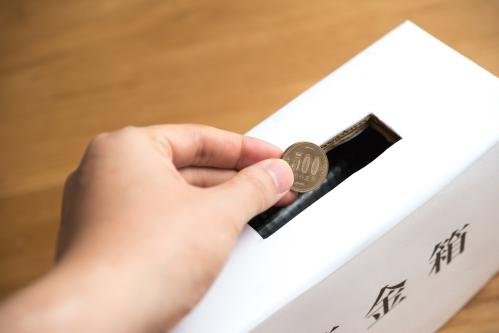 募金箱(寄付・500円玉)