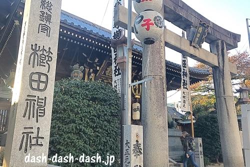 櫛田神社楼門前鳥居01
