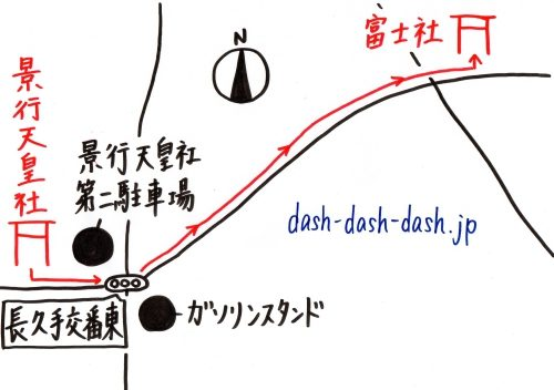景行天皇社から富士社への道順