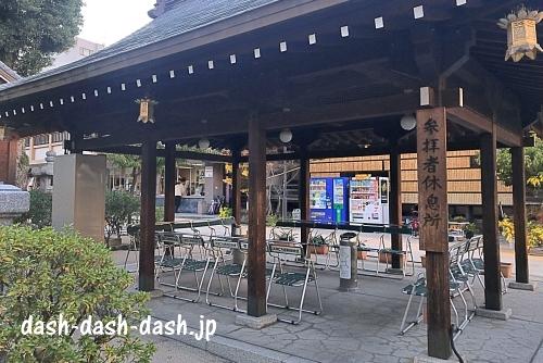 櫛田神社休憩所01