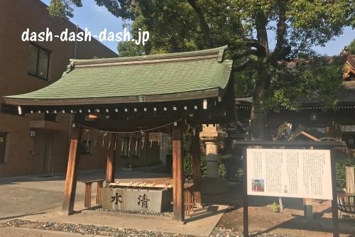 手水舎(若宮八幡社)