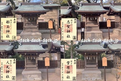 住吉神社(福岡)の末社(船玉神社・志賀神社・人丸神社・菅原神社)と御朱印