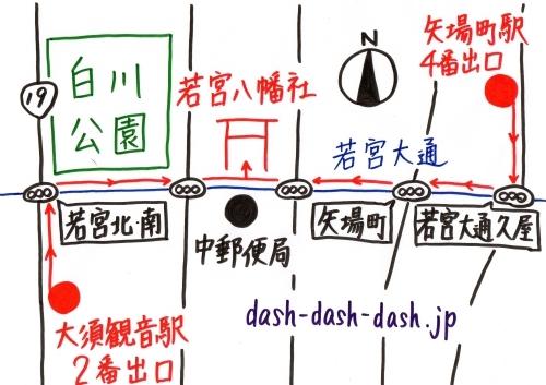 若宮八幡社へのアクセス(行き方)