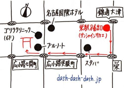 栄駅から朝日神社へのアクセス(行き方)