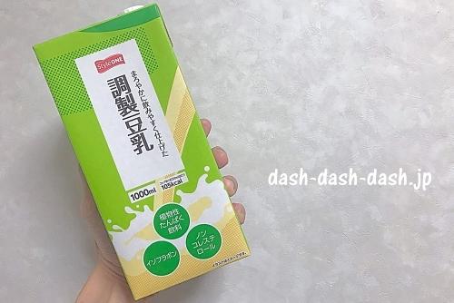 プロテイン豆乳割りによく使っている豆乳