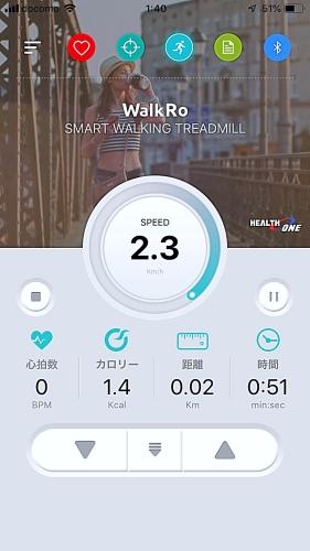 WalkRo(ウォークロ)の口コミレビュー02